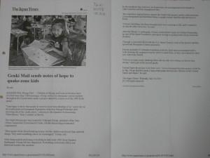 Japan Times Genki Mail