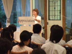 Joy's speech in Sendai -- Appreciation
