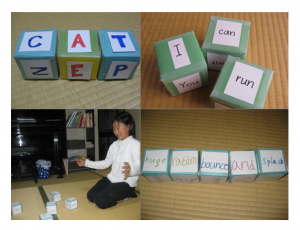 recycling language with cubes