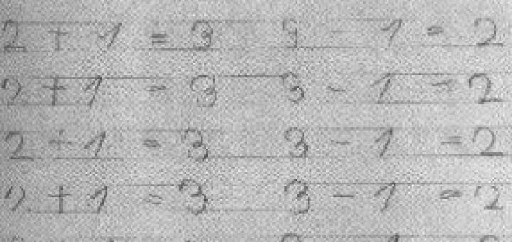 Kid's math homework
